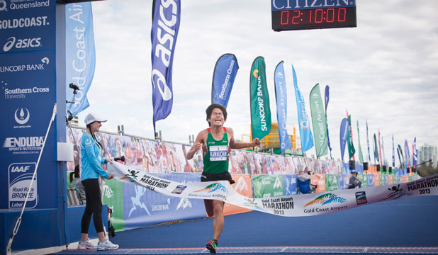 Gold Coast Marathon