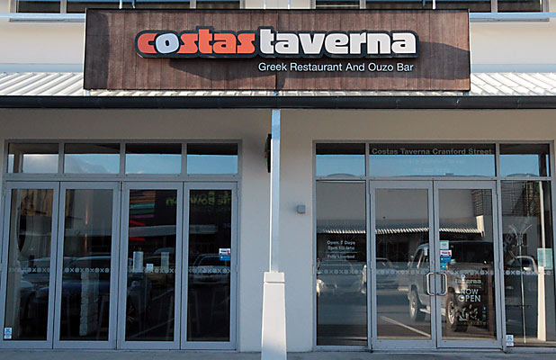 Costas Taverna Greek Restaurant