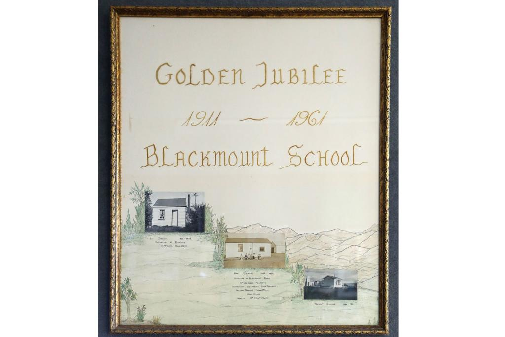 Blackmount School closing
