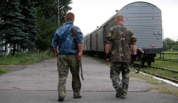 Ukraine train of death