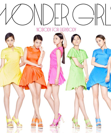 BEAUTY ICONS: Girl group Wonder Girls show off the six-step, subtle makeup look on the cover of their album Nobody For Everybody.