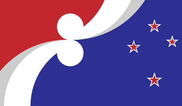 and new this design uses the southern cross from the original flag